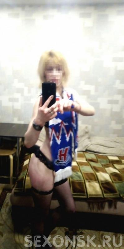 Проститутка Катюха Кот - Новосибирск