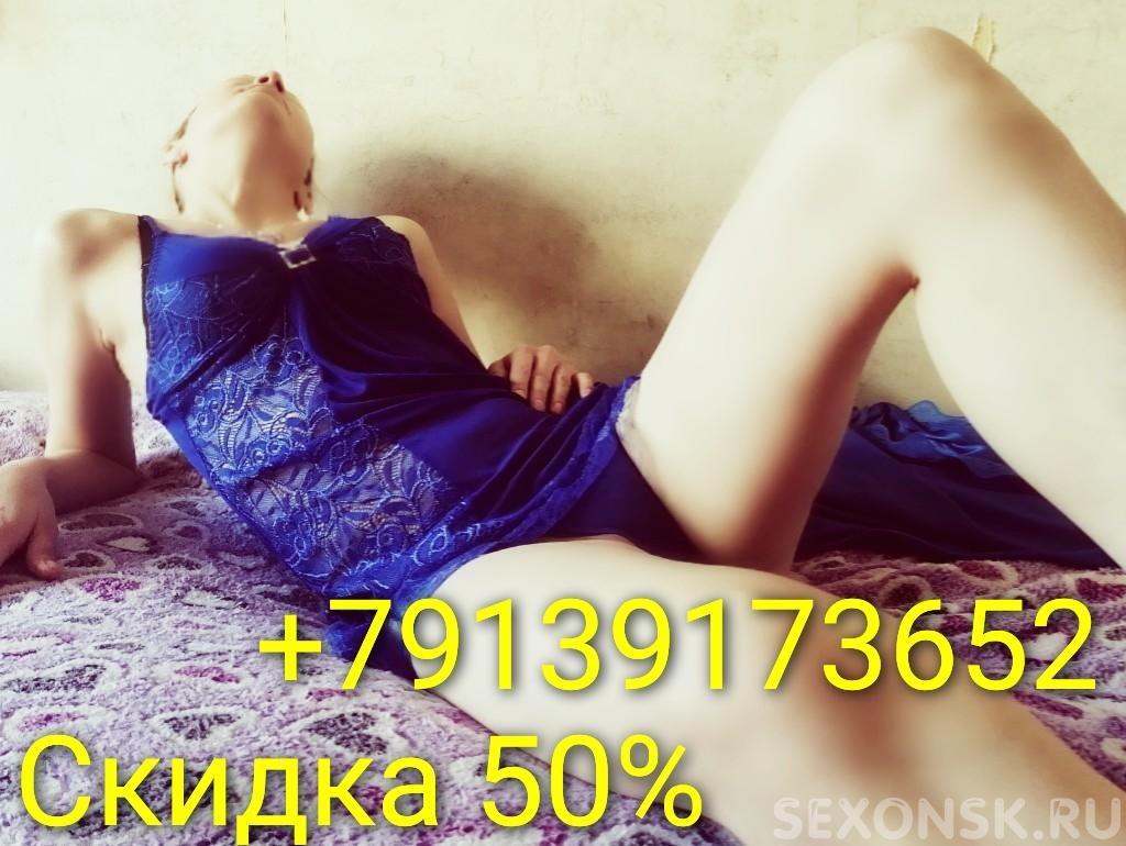 Проститутка Кошечка)) - Новосибирск