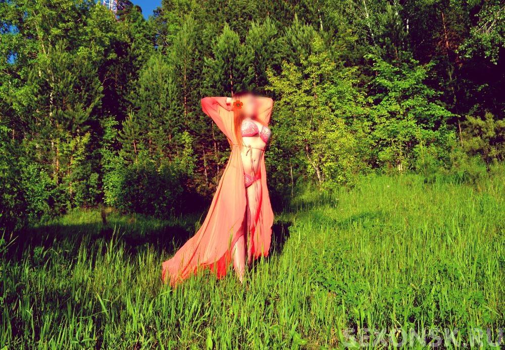 Проститутка Влада 2000 все включен - Новосибирск