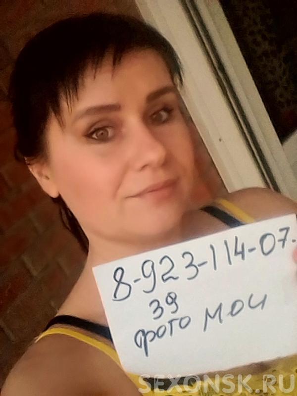 Проститутка АлександраЗаельцовский - Новосибирск
