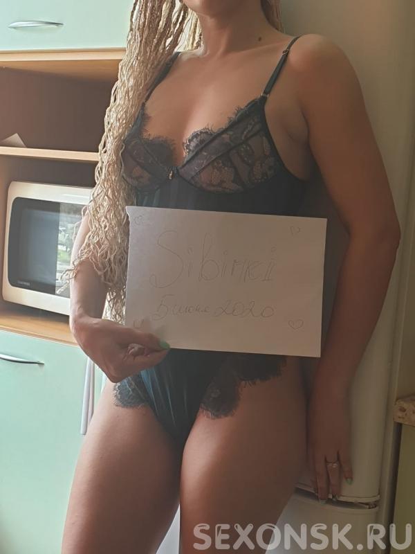 Проститутка Дина❤️Кошурникова - Новосибирск