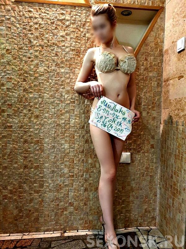 Проститутка Миланафото без обмана - Новосибирск